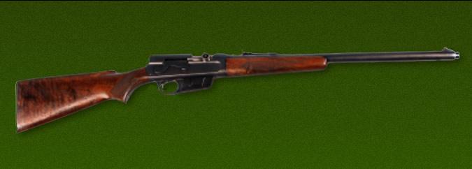 Buying Used Shotguns, Old Shotguns & Antique Shotguns
